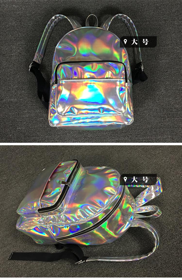 Maelove New women backpack female Laser Silver Bag Hologram Backpack Student's School Backpack shoulder bag Free Shipping