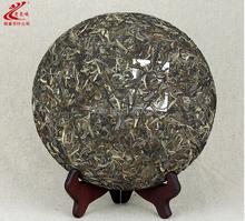 Pu er Raw Green Tea 2014 Lao Man E YunTianCheng Unfermented Qing Sheng Cha 1000g