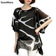 Buy Women Blouses 2017 Casual Summer Korean Loose Elegant Chiffon Blouse Short Sleeve Women Tops Plus Size Women Clothing Blusas for $8.93 in AliExpress store