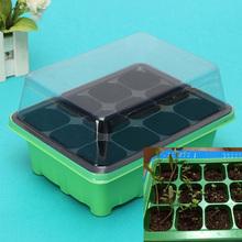 12 portable pot de pépinière spéciale semis germes approprié pour une variété de plats spéciaux hydroponique semis Case pot livraison gratuite(China (Mainland))