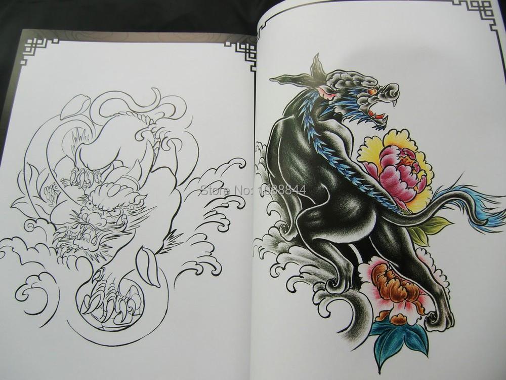 wholesale wholesale 2015 tattoo flash book traditional auspicious fantasy animals dragon lion. Black Bedroom Furniture Sets. Home Design Ideas