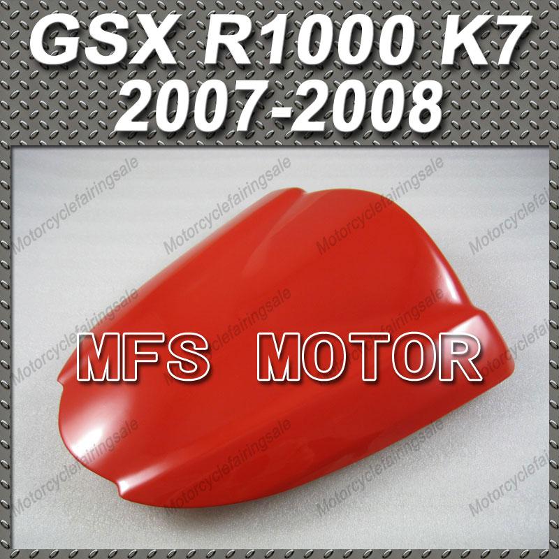 Для GSX R1000 K7 мотоцикл сзади заднем сиденье все красный впрыска ABS сиденья крышку капота для Suzuki GSX R1000 K7 2007 2008