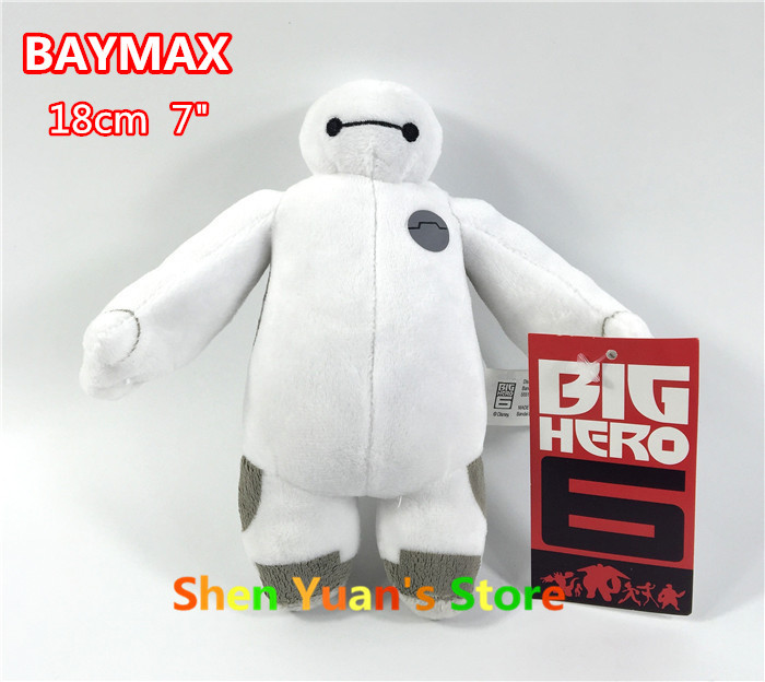 2015 New Big Hero 6 Baymax Plush Doll Toy Robot 18cm 7 inch wholesale retail bag bighero6 Stuffed Plush Birthday Gift(China (Mainland))