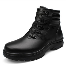 Men's spring shoes plus velvet boots large size men's leather lace car suture wear non-slip snow boots solid high shoes 45-53(China (Mainland))