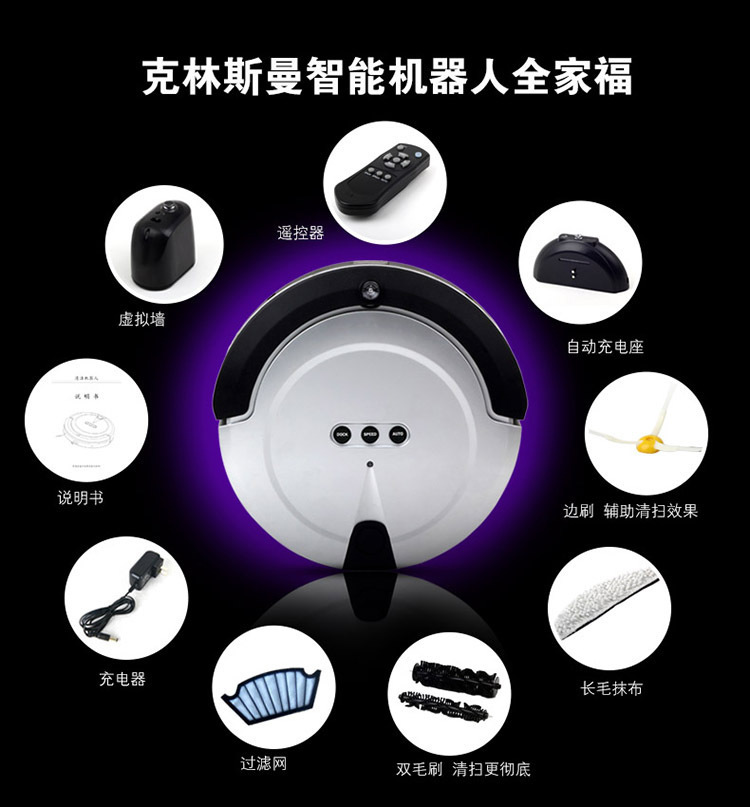 Domestic Appliance 2012 features the latest sweep suction vacuum cleaner(China (Mainland))