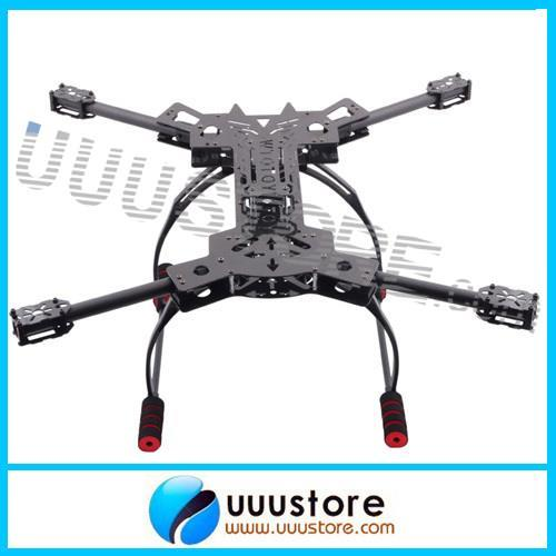 FPV HJ-H4 Reptile 4 Axis Quadcopter Carbon Fiber Folding Frame Kit with Landing Gear