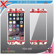 Fashion Union Jack carbon fiber+Tempered Glass film Protective for iPhone 6 case 6S 6 Plus 6s plus Cover Screen Protector