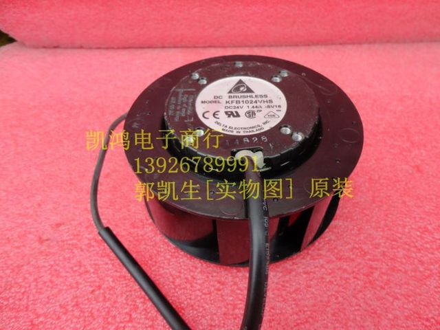 FIND HOME Delta kfb1024vhs 24v 1.44a 10 55 10cm worm gear centrifugal ventilation fan