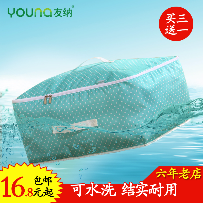 Oxford fabric quilt clothing storage bag sorting bags moving bags(China (Mainland))