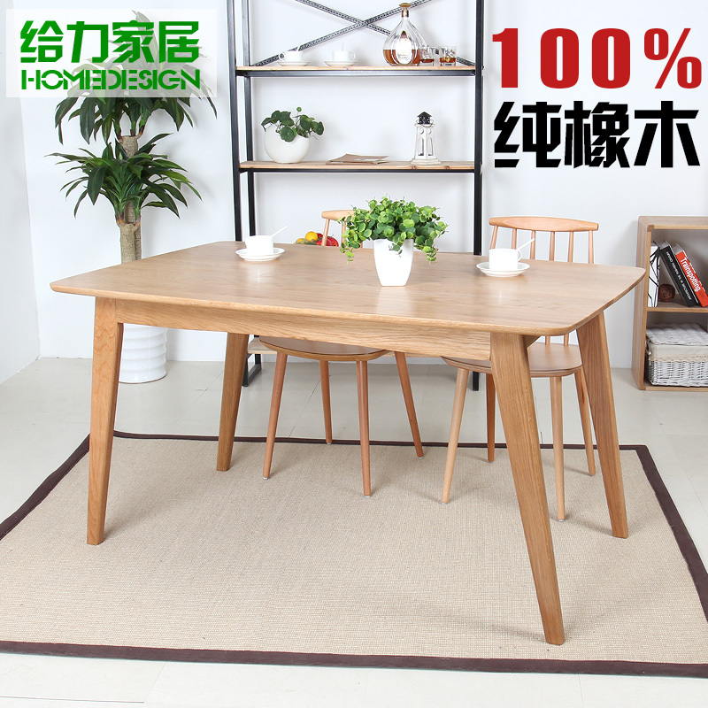 Oak dining table and four chairs all solid wood dining for Small apartment table and chairs