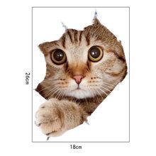 1 قطعة ثلاثية الأبعاد لطيف Cat بها بنفسك القط الشارات لاصق ملصقات جدار الأسرة نافذة غرفة الزينة الحمام المرحاض مقعد ديكور اكسسوارات المطبخ(China)