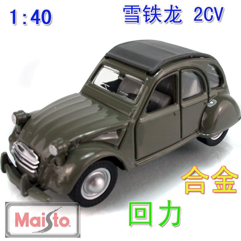 free shipping, Citroen 2cv WARRIOR car grey 21001 alloy model WARRIOR