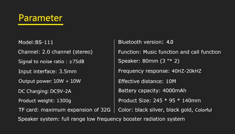 speaker wood USB microphone FM 13