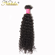 Nadula Hair 1 Piece Cambodian Curly Hair Waving 8-26inch 100% Remy Hair Extensions Machine Double Weft Bundles Tangle Free(China (Mainland))