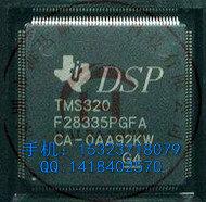 Цена TMS320F28332PGFA
