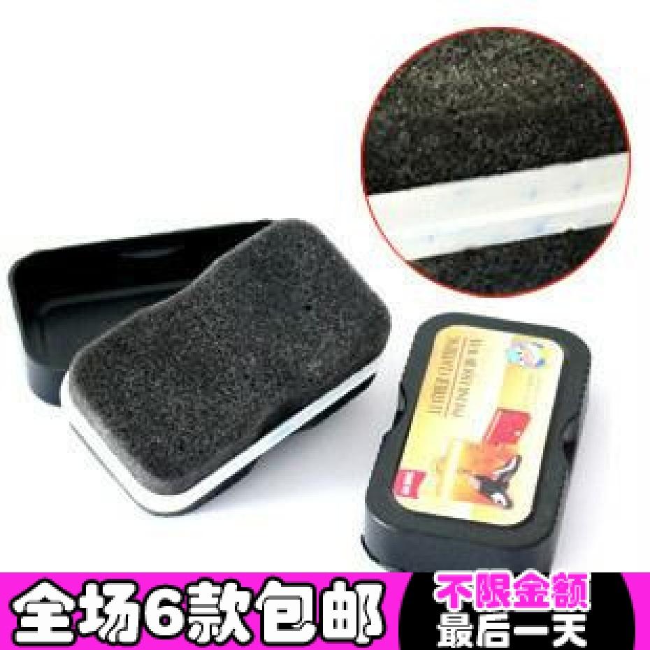 Derlook 3111 sponge leather plastic double faced shoes general leather