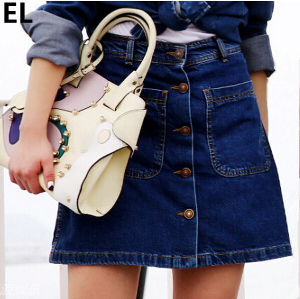 where can i buy denim skirts redskirtz