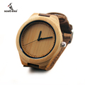 BOBO BIRD Wood Wristwatch With Genuine Cowhide Leather Band Casual Watches for Men and Women as