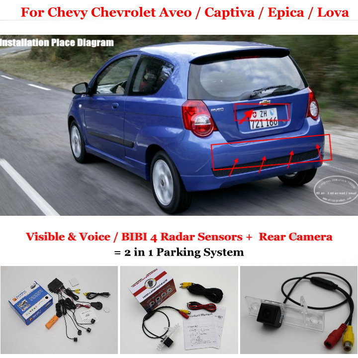 Car Rear View Back Up Camera + Parking Sensors = 2 in 1 Visual / BIBI Alarm Parking System For Chevy Chevrolet Aveo / Captiva