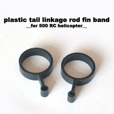 free shipping! 500-58 plastic tail linkage rod fin band  for 500 Align Trex rc helicopter