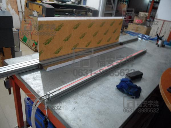 machine weft Picture - More Detailed Picture about 1200mm organic ...