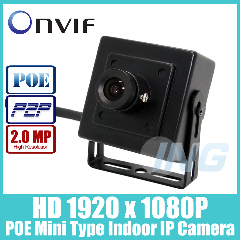 POE HD 1920 x 1080P 2.0MP Indoor IP Camera Mini Type Security Metal Camera ONVIF P2P IP CCTV Cam System (Free Shipping)(China (Mainland))