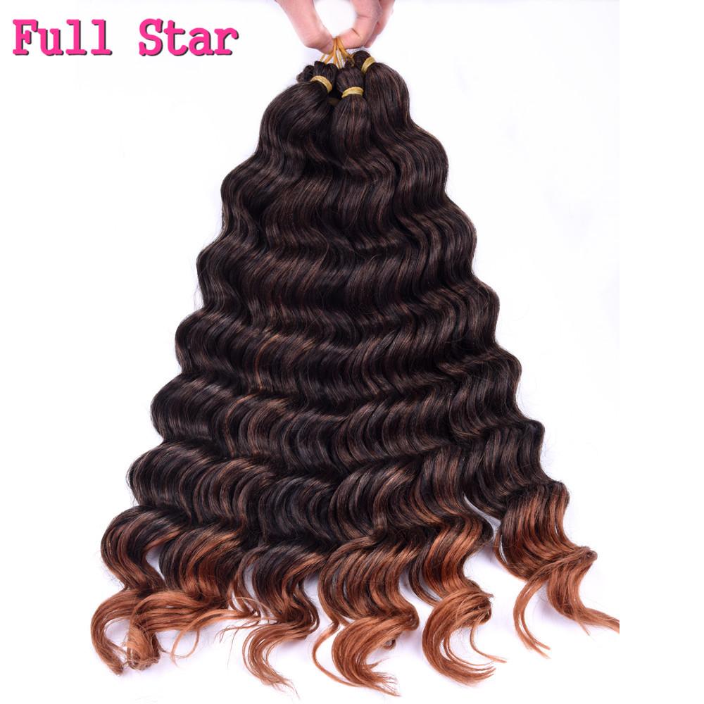 deep wave full star hair 028