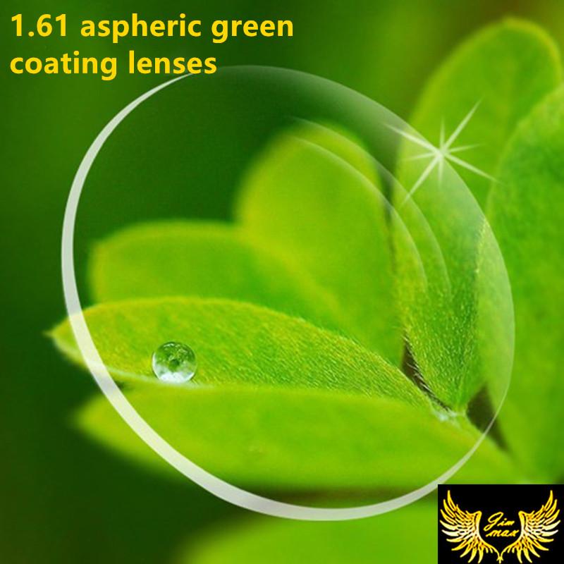 1.61 super thin aspherical myopia resin lens short sight HMC prescription lenses anti scratch green coating CR39 lens