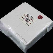 180 pcs muji cotton pad