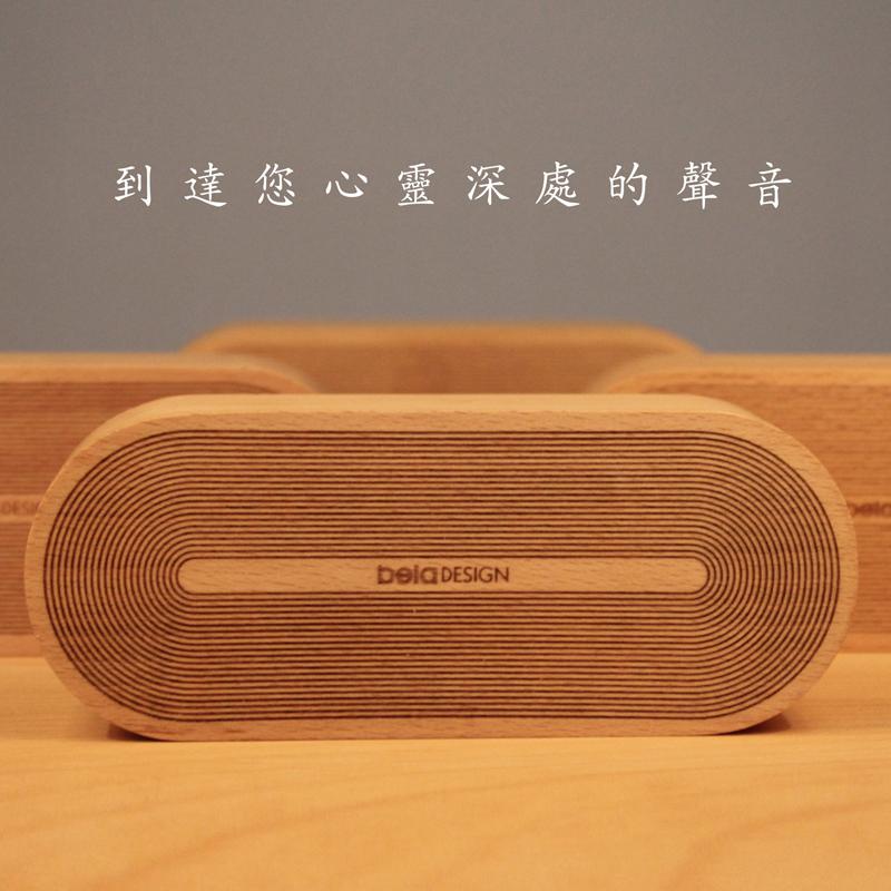 lilium music box kaufen 1