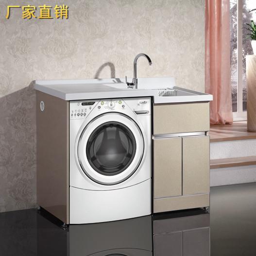achetez en gros meuble lavabo en ligne des grossistes meuble lavabo chinois. Black Bedroom Furniture Sets. Home Design Ideas