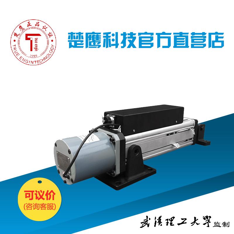 Chu Eagle Technology synchronous motor linear actuator correction optical correction control system actuators(China (Mainland))