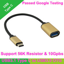 High Quality USB-C 3.1 Type C Male to USB 3.0 Cable Adapter OTG Data Sync Charger Charging For MacBook for nokia N1 Zuk  z1