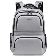 Качество водонепроницаемый нейлона многофункциональный 15 сумка для ноутбука унисекс ноутбук рюкзак женский рюкзак мужчины