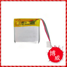 293455700 Ma polymer battery MP4 battery MP5 battery thickness of 2.9 wide 34 long 55 mm Li-ion Cell