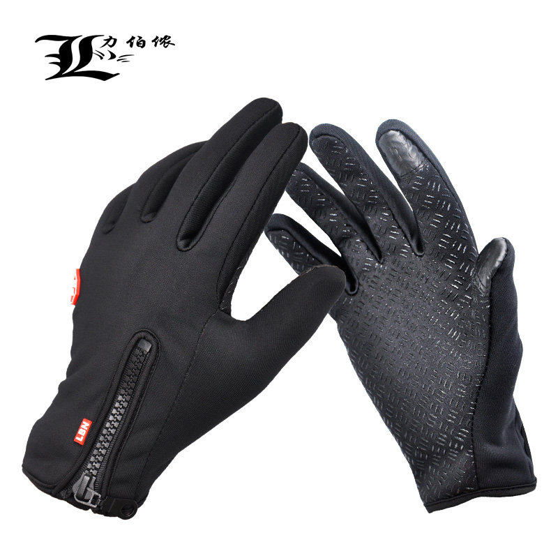 2015 Direct Selling Riding Mountain Wind The Female Male Non Slip Waterproof Cold Fleece Warm Skiing Snowboarding Gloves(China (Mainland))