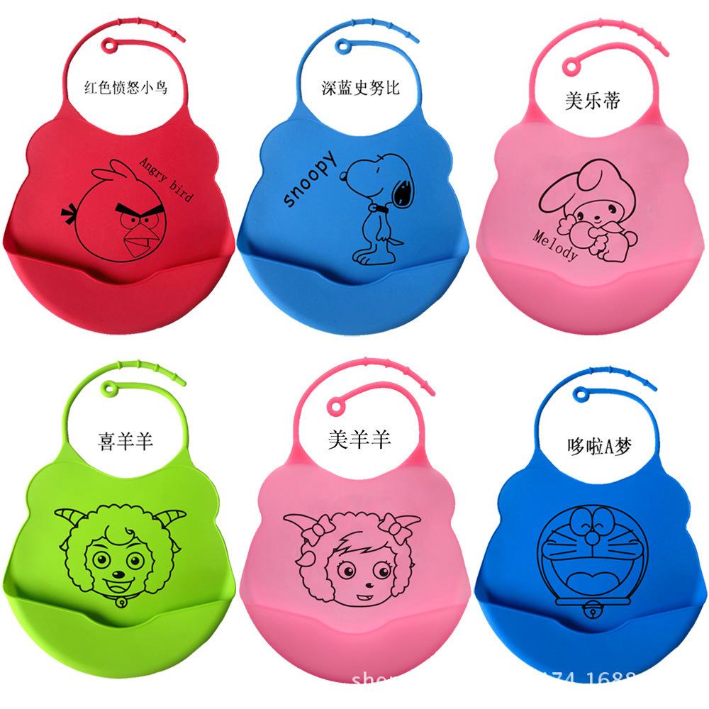 Infant Baby soft Silicone Kid Washable BB Bib Crumb Catcher Fun Characters Waterproof, - Lenny Wang's store