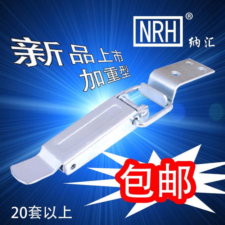 5409 Chiron wooden case lock hasp tool hinge mechanical hasp 164.6*30.2mm NRH hardware luggage buckle 2pcs/lot(China (Mainland))