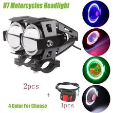 2PCS Waterproof 125W U7 LED Car Motorcycle Headlight Led DRL Fog Light Spot Light Lamp 4 Colors Angle Eye Light with Switch(China (Mainland))