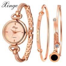 Xinge Brand Watch Women Bracelet Gold Jewelry Set Wristwatch Stainless Steel Crystal Diamond Quartz-watch Clock Quartz Watch(China (Mainland))