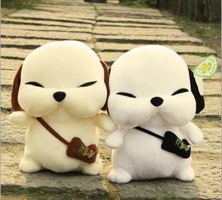 Free shipping promotional stray dog the rogue dog plush toy dog doll birthday gift children