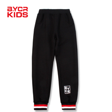 BYCR size 4-12 boys top quality brand jogger sweat pant straight elastic trousers for little big kids clothes No. 7160108002(China (Mainland))