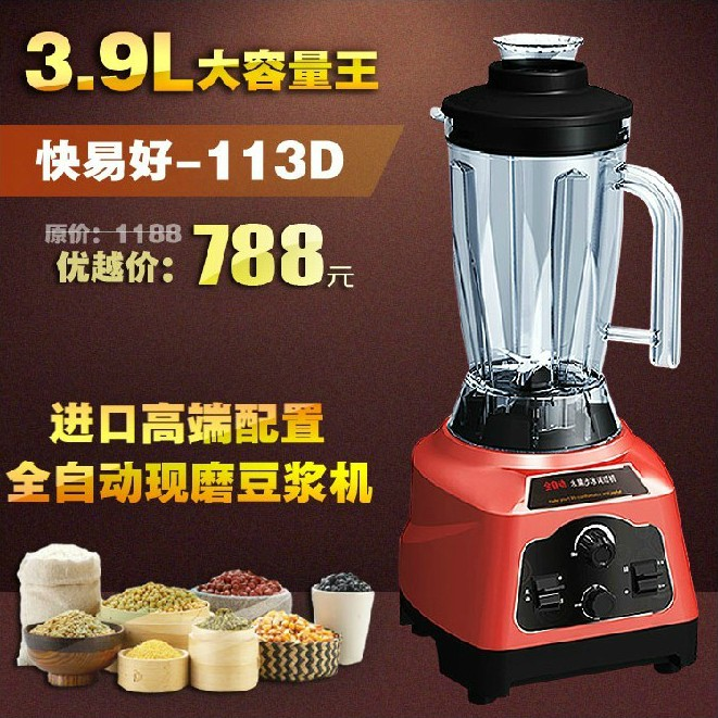 Special offer fast and easy KYH-112D mute commercial cooking machine without slag grinding grain Vegetable & Fruit sand ice cond(China (Mainland))