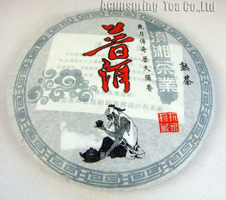 357g Old Tree Puerh Tea, 2012 year Ripe Puer,PC138,Free Shipping<br><br>Aliexpress
