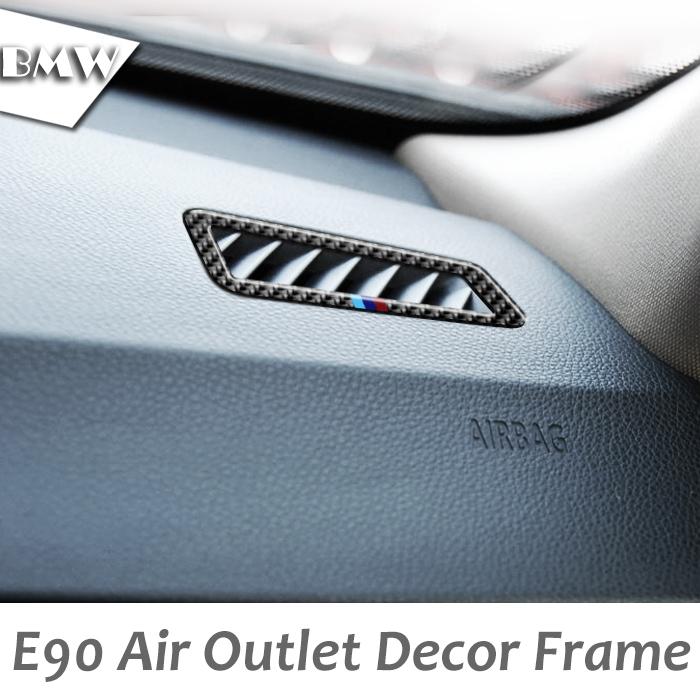 achetez en gros bmw e90 accessoires en ligne des grossistes bmw e90 accessoires chinois. Black Bedroom Furniture Sets. Home Design Ideas