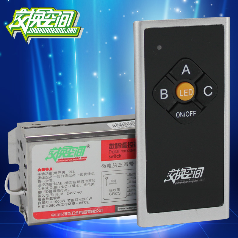 JA-3 Three Ways 220V Wireless Digital Remote Control Switch For Light Through Walls 110V Could Be Customized<br><br>Aliexpress