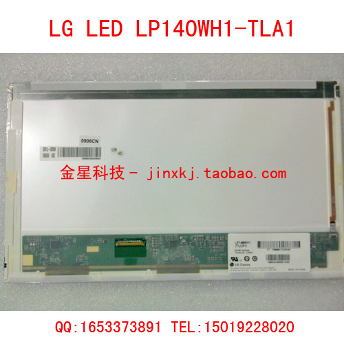 LP140WH1-TLA1 14.0-inch LED notebook screen (A + no bright warranty for three months)<br><br>Aliexpress
