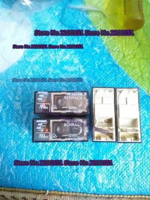 Цены на RP330012