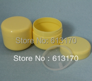 50g pp cream jar sub-bottling cosmetic packaging cosmetic container Free shipping yellow<br><br>Aliexpress
