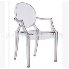 Casual fashion chair ghost chair coffee chair devil elf transparent acrylic chair Stock Dining Room Furniture(China (Mainland))